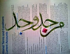 تمرين خط الثلث على ورق المصرف باركليز - من جد وجد \ exercising thulth  calligraphy on barclays terms and conditions Calligraphy, Lettering, Calligraphy Art, Hand Drawn Typography, Letter Writing
