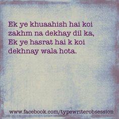 the 25 best urdu poetry ideas on urdu poetry Shyari Quotes, Real Life Quotes, Poetry Quotes, Hindi Quotes, Urdu Poetry, Quotations, Unspoken Words, Punjabi Poetry, Urdu Words
