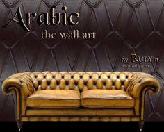 ARABIC ART 402 wall panels by Ruby'n http://www.rubyn.eu/arabic_wall_art.html