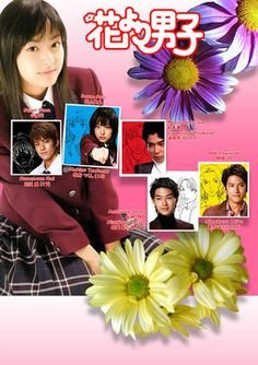 HANA YORI DANGO (2005) - Comedy - Drama - Romance - School