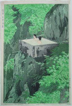 Shirahone Hotspring, Shinshū - The Lavenberg Collection of Japanese Prints