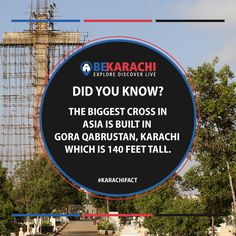 Karachi Fact No - 4 #BeKarachi #KarachiInterestingFacts