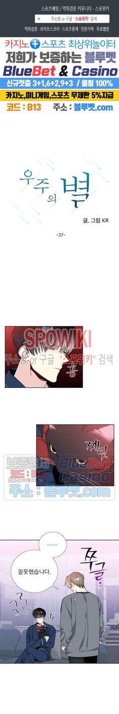 Anime, Movies, Movie Posters, Films, Film Poster, Cartoon Movies, Cinema, Anime Music, Movie