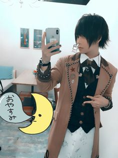 Life Pictures, Beautiful Voice, Akatsuki, Vocaloid, Kpop Girls, Husband, Cosplay, Face, Youtube
