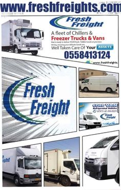 Fresh Freight Refrigerated Transport Rental, catering services,Medical transport,Frost and cool transportation UAE