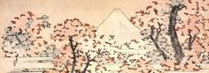 Katsushika Hokusai, 'Mount Fuji seen through cherry blossom' (c.1834)