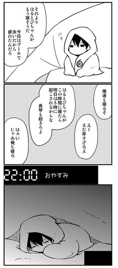 A day in the life of Harutobi ... part 12 ... Drawn by 麻倉 ... Free! - Iwatobi Swim Club, haruka nanase, haru nanase, haru, haruka, nanase, free!, iwatobi, makoto tachibana, makoto, tachibana, mascot, iwatobi mascot, harutobi, nagisa hazuki, nagisa, hazuki, rei, rei ryugazaki, ryugazaki, gou, gou matsuoka, matsuoka, rin, rin matsuoka