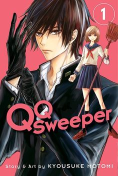 QQ-Sweeper-volume-1-cover