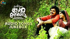 Listen to Basheerinte Premalekhanam audio songs jukebox. Basheerinte Premalekahanam is a 2017 Malayalam movie directed by Aneesh Anwar starring Farhan Faasil and Sana Althaf in the lead roles. Audio Songs, Lead Role, Jukebox, Movies, Movie Posters, Films, Film Poster, Cinema, Movie