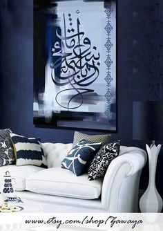 Home decor oil painting canvas print black white navy blue gray interior design wall art, arabic calligraphy Print Canvas Artwork. I'd like to do one in Cherokee syllabary. Islamic Decor, Islamic Wall Art, Calligraphy Print, Arabic Calligraphy Art, Arabic Font, Ablution Islam, Art Marocain, Grey Wall Decor, Grey Interior Design