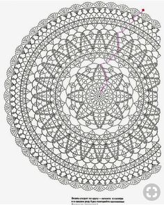 12 схем для вязания ковра крючком | Хобби - рукоделие | Яндекс Дзен Motif Mandala Crochet, Crochet Doily Diagram, Crochet Circles, Crochet Stitches Patterns, Crochet Round, Doily Patterns, Filet Crochet, Crochet Doilies, Crochet Carpet