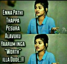 Song Quotes, Real Quotes, Wisdom Quotes, Qoutes, Life Quotes, Mindset Quotes, Attitude Quotes, Angry Love Quotes, Oviya Helen