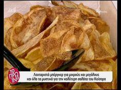 Καλλίδης - Μπέργκερ & Σαλάτα του Καίσαρα Tasty Videos, Snack Recipes, Snacks, Chips, Cooking, Youtube, Food, Snack Mix Recipes, Kitchen