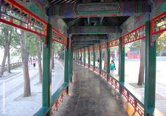 The Summer Palace, Beijing China : The Long Corridor