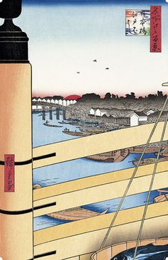 View Nihonbashi Edobashi (Nihonbashi Bridge and Edobashi Bridge) By Utagawa ; oban tate-e print; Access more artwork lots and estimated & realized auction prices on MutualArt. Edo Era, Edo Period, Japanese Painting, Japanese Art, Asian Artwork, Korean Art, Woodblock Print, Landscape Paintings, Scenery
