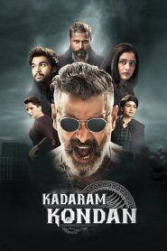 Kadaram Kondan In 2020 Full Movies Free Movies Online Movies