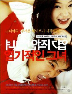 Mi2mir Korean Movie : 5.0 My sassy girl, 엽기적인 그녀 - 2001