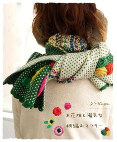 knit scarf with crochet motif