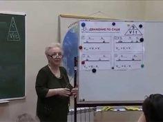 Задачи на движение по суше Задачи для 5 6 классов - YouTube