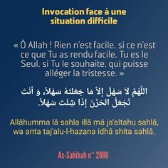 Hadith, Allah, Prayer For Protection, Coran Islam, Islamic Quotes, Ramadan, Quran, Patience, Muslim