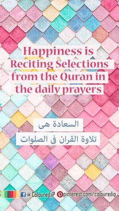 #Discover_Islam #Muslims  #Islam #Explore #Share #Pin #Colors #Photos #asyiah_samy #deeds #good #book #Miracle #Signs #Islamic_Photos #Islamic_Quotes #Quotes #Heart #love_islam #Foodies #food #sandwich #eat #bukhari #Happiness