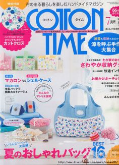 Cotton Time Craft Mag - Many small projects. Magazine Couture, Japan Crafts, Sewing Magazines, Mollie Makes, Free Books Online, Crochet Cross, Book And Magazine, Patchwork Bags, General Crafts