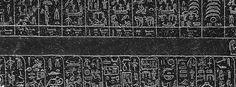 Le système de Memphis La troisième cosmogonie est, beaucoup plus achevé d'un point de vue théologique. Nous la connaissons par un document unique, tardif puisqu'il date d'un règne du souverain Kouchite Chabaka, à la charnière du 7e et du 6 siècle avant JC : une grande dalle de granite provenant d'un temple Ptah à Memphis et conservé au british muséum.