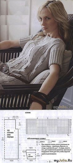 liveinternet.ru Lace Knitting, Knitting Stitches, Knitting Designs, Knitting Patterns, Knit Crochet, Crochet Clothes, Knitwear, Elegant, How To Wear