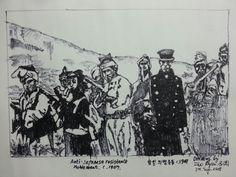 Anti-Japanese resistance movement 1907 한일합벙이 1910년에 있었는데 그이전에 데라우치일본대신이 헌병대를 파견하여 저항운동을하는 한국민을 무자비하게 탄압및사살하였다,  뜻있는 청년들 지사들 구한국군들이 산발적으로 일본을 상대하여 레지스탕스를 하였다 데라우치는 초대총독으로 임명되었다. Drawing by Zho ryun.자강
