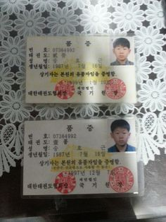 these cards are license for Taekwondo. Taekwondo is Korean traditional martial art. when I was young. I have burshed up Taekwondo for about 3 years. I stopped Taekwondo to study hard. later Taekwondo license was very useful to me in military, international volunteering.