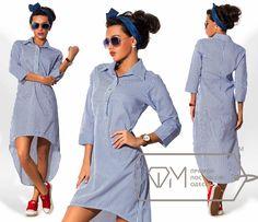 089ba0359a5 Ассиметричное летнее платье-рубашка в полоску