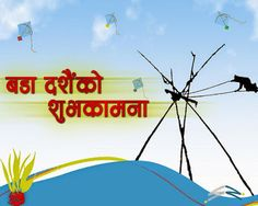 Find here dashain wishes messages collected from facebook status for happy dashain 2015 greeting cards for girlfriend m4hsunfo Gallery