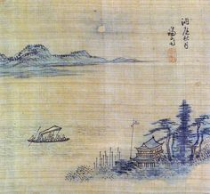 (Korea) Autumn moon over Dongjeong lake from album of the eight scenes of Sosang by Jeong Seon color on paper. Korean Painting, Chinese Painting, Chinese Art, Autumn In Korea, Asian Artwork, Mediums Of Art, Modern Pictures, Korean Art, Love Art