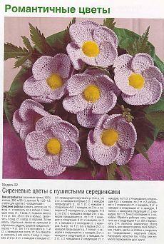 Цветы крючком. / Вязание крючком / Вязаные крючком аксессуары