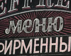 """Check out new work on my @Behance portfolio: """"Chalk Lettering and Wall drawing for Jeffrey's Coffee"""" http://be.net/gallery/53782363/Chalk-Lettering-and-Wall-drawing-for-Jeffreys-Coffee"""