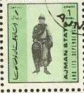 Sello: Military Uniform (Ajman) (Military uniforms, small size) Sn:AJ 2509