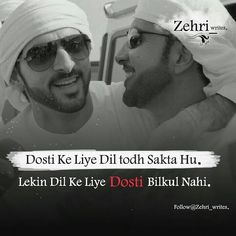 and all my frns love u Boy Quotes, Sassy Quotes, Photo Quotes, Life Quotes, Qoutes, Hindi Quotes, Poetry Friendship, Friendship Images, Friendship Quotes