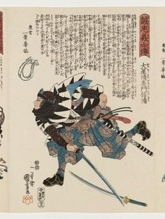Utagawa Kuniyoshi 歌川国芳: No. 32, Ôboshi Seizaemon Nobukiyo, from the series Stories of the True Loyalty of the Faithful Samurai (Seichû gishi den) - ボストン美術館
