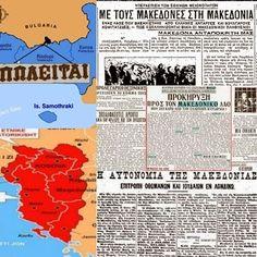 Από το 1924 η Ελληνική Αριστερά ζητάει «απόσχιση/αποχωρισμό Μακεδονίας – Θράκης από την Ελλάδα»...σήμερα, το συνεχίζει ο ΣΥΡΙΖΑ αυτό το Εθνικό Έγκλημα