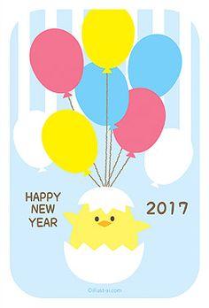 風船とヒヨコ 年賀状 2017 干支 無料 イラスト 風船で空を飛ぶヒヨコのゆる~いイラスト年賀状。シンプルなタッチのイラストなので、自分で賑やかに飾りつけても楽しいですよ!ご友人へのご挨拶などにぜひどうぞ。