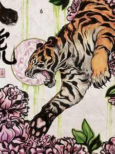 Tiger Drawing, Tiger Art, Aesthetic Painting, Aesthetic Art, Sketchbook Inspiration, Art Sketchbook, Canvas Painting Designs, Indie Photography, Anime Tattoos