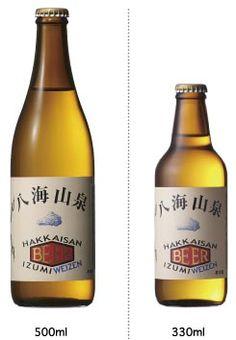 八海山 ヴァイツェン くせがないので、より飲みやすい。色も透き通ってきれい。