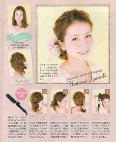 I'm Still Alive! - Simple Hairstyles for Mori Girls--Naturally wavy hair?  No need to crimp your hair.  ;-)