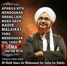 Muslim Quotes, Islamic Quotes, Love In Islam, Anime Eyes, Alhamdulillah, Islamic Art, Quran, Allah, Choices