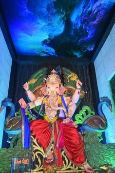 Sai Baba Hd Wallpaper, Ganesh Wallpaper, Galaxy Wallpaper, Shri Ganesh Images, Ganesha Pictures, Ganesh Photo, 3d Wall Painting, Happy Ganesh Chaturthi, Coffee Pictures
