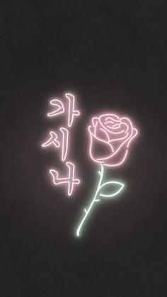 Gashina Sunmi lockscreen wallpaper kpop