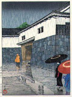 KAWASE Hasui 川瀬 巴水 (1883-1957) - Uchiyamashita, Okayama, 1923