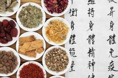 What do I find most fascinating aboutChinese medicineand Chinese herbs? Find out some fascinating facts about Chinese herbs! Upper, middle, lower class herbs.
