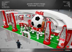Coca Cola exhibition stand on Behance