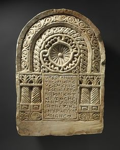 """theancientwayoflife: """"~ Funerary Stele with Architectural Frame. century Place of origin: Egypt Medium: Limestone; carved and painted """" Modern Egypt, Ancient Greek Architecture, Early Middle Ages, Byzantine Art, Minoan, Early Christian, Ancient Artifacts, Objet D'art, Art Object"""